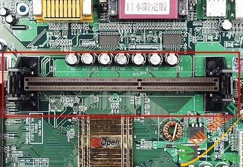Bo mạch chủ, mainboard máy tính là gì 5