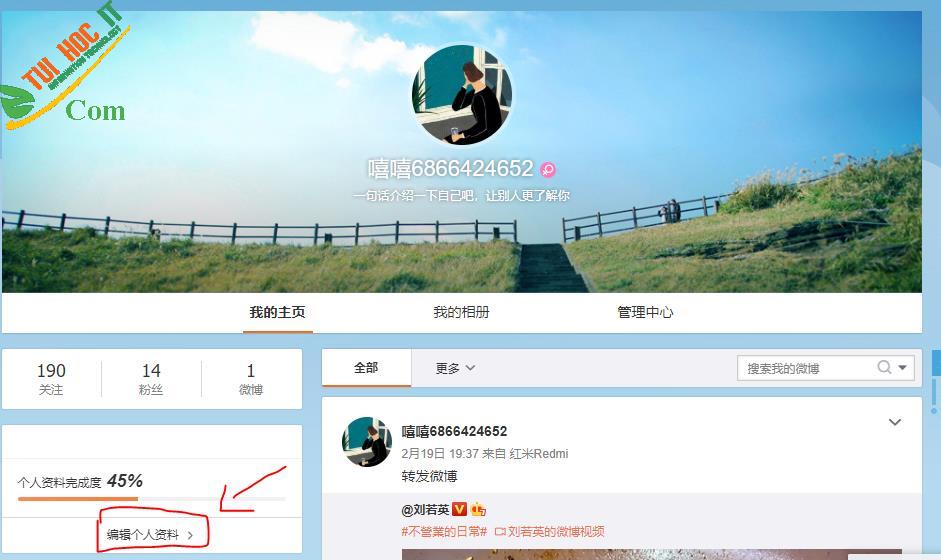 Top những cách đăng ký weibo đơn giản, nhanh chóng 31